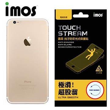 iMOS Apple iPhone 7 Touch Stream 電競 霧面背面保護貼