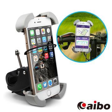 aibo GH4384 自行車/機車用 360度旋轉鷹爪手機支架-黑灰色