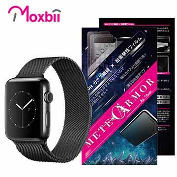 Moxbii Apple Watch series 2 (42mm) 螢幕保護貼 (非滿版)