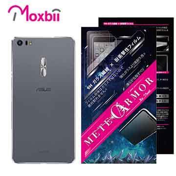 Moxbii ASUS Zenfone 3 Ultra (ZU680KL) 背面保護貼