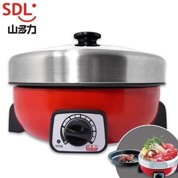 Cyes 山多力3.5L多功能火烤料理鍋SL-EC3520