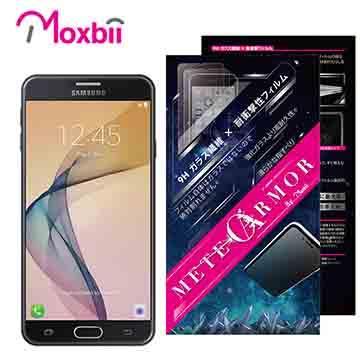 Moxbii Samsung Galaxy J7 Prime 抗衝擊 9H太空盾螢幕保護貼(非滿版)