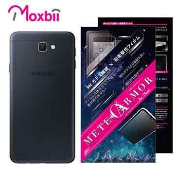 Moxbii Samsung Galaxy J7 Prime 抗衝擊 9H太空盾背面保護貼(非滿版)