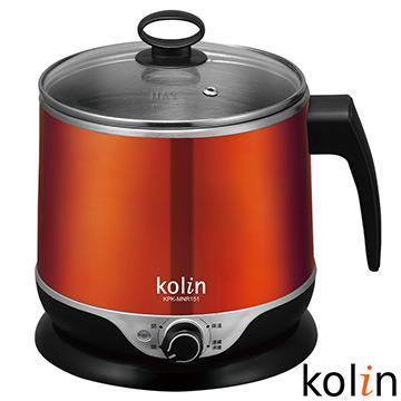 【Kolin歌林】1.5L隔熱不鏽鋼美食鍋 KPK-MNR151