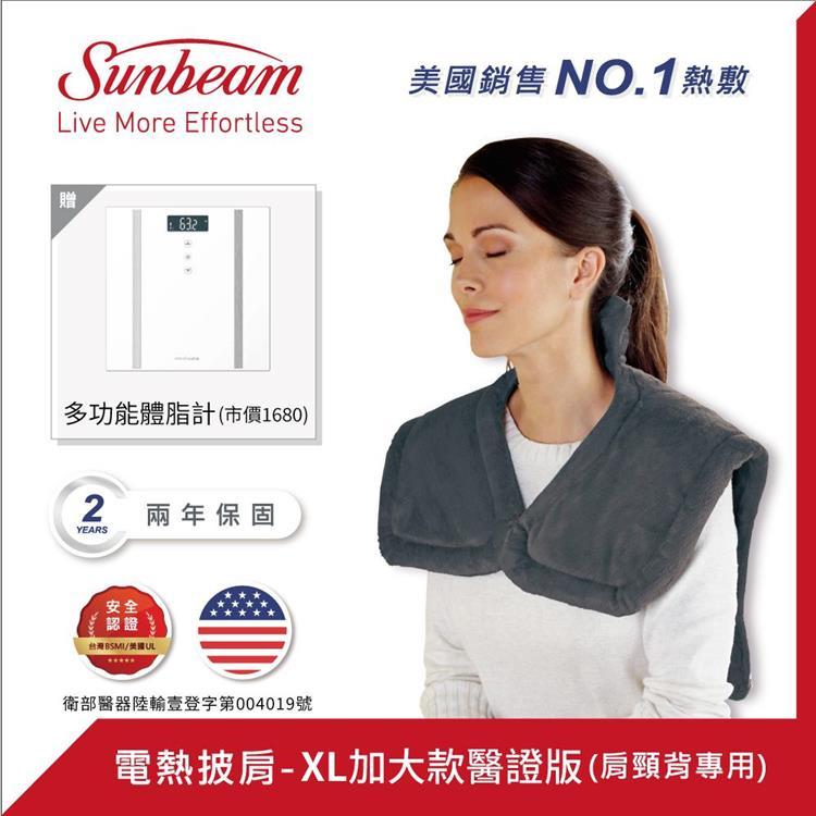 【美國Sunbeam】電熱披肩-XL加大款(氣質灰)