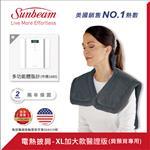 【美國Sunbeam】電熱披肩-XL加大款(氣質灰)※加碼送瞬熱保暖墊