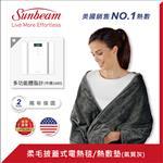 【美國Sunbeam】柔毛披蓋式電熱毯(氣質灰)※加碼送奧地利水晶手鍊(顏色隨機)
