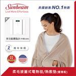 【美國Sunbeam】柔毛披蓋式電熱毯(優雅駝)※加碼送奧地利水晶手鍊(顏色隨機)