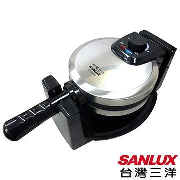 【台灣三洋SANLUX】可調溫大翻轉鬆餅機 HPS-28AW