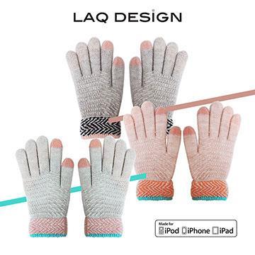 LAQ DESiGN 2TIPS 菱形波紋二指觸控手套 (三款)