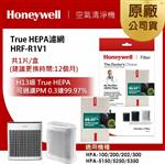 美國Honeywell HRF-R1 True HEPA濾網