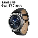 Samsung Gear S3 Classic  品味家GPS藍芽智慧手錶(皮錶帶)※限量加贈原廠充電座※