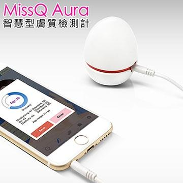 MissQ Aura 智慧型膚質檢測計