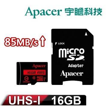 Apacer宇瞻 16GB MicroSDHC UHS-I Class10 記憶卡 85MB/s
