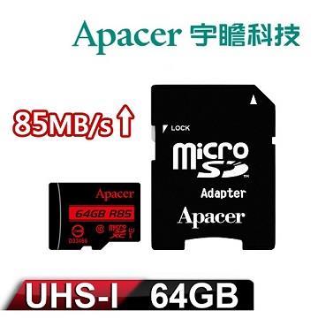 Apacer宇瞻 64GB MicroSDXC UHS-I Class10 記憶卡 85MB/s