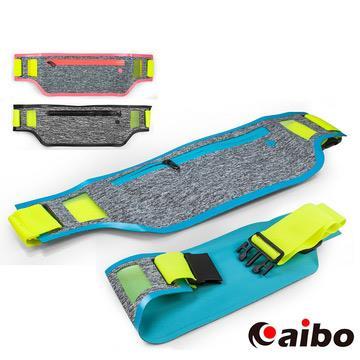 aibo P22 運動萊卡布 超薄型貼身防潑水手機腰包