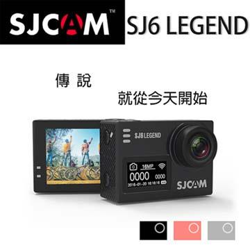SJCam SJ6 LEGEND 運動攝影機 經典黑