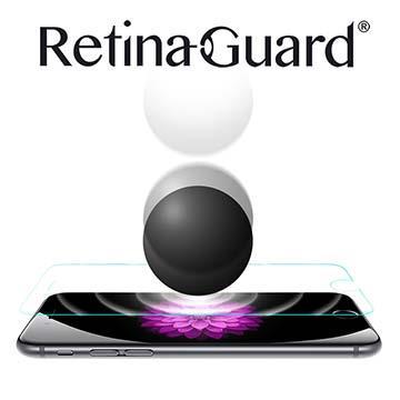 RetinaGuard 視網盾 iPhone7 4.7吋 抗衝擊類玻璃 防藍光保護膜