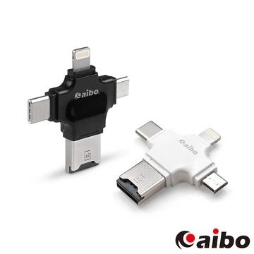 aibo 四合一OTG讀卡機(USB/Micro USB/Type-C/8pin)
