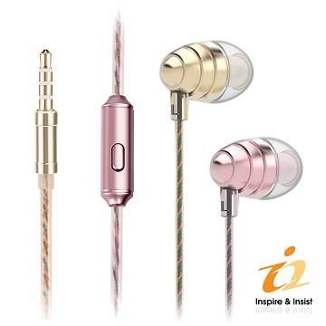 I2 iSquarer蜂聲耳機