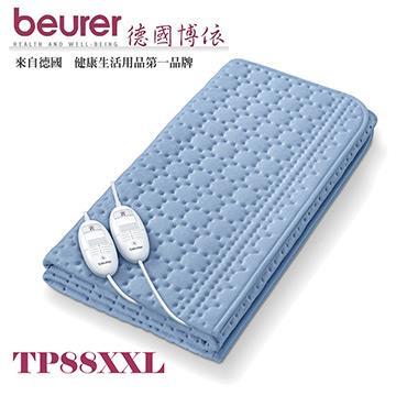 【德國博依beurer】 床墊型電熱毯(雙人定時型)TP88XXL