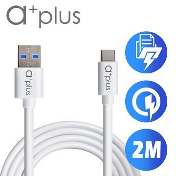 a+plus USB3.1(TypeC) to USB3.0飆速傳輸/充電線(2M)