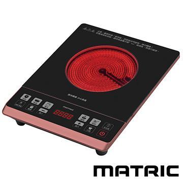【松木家電MATRIC】黑晶調控電陶爐(不挑鍋具) MG-HH1207