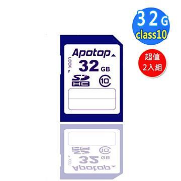 【Apotop】輕巧薄卡-SDHC Class10 32G記憶卡(超值2入組)