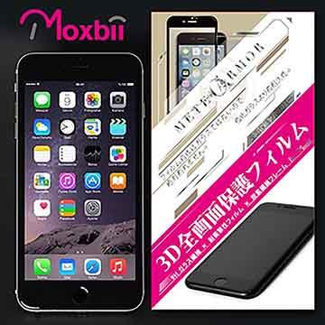 Moxbii 蘋果 Apple iPhone6 Plus 5.5吋 (黑框) 9H 太空盾 3D滿版