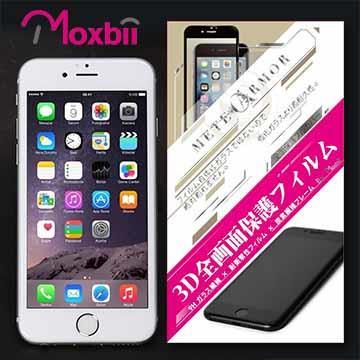 Moxbii 蘋果 Apple iPhone7 4.7吋 (白框)  9H 太空盾 3D滿版