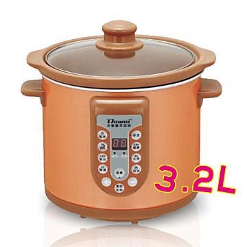 Dowai[饕美食]3.2L全營養萃取鍋DT-323