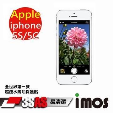 iMOS Apple iPhone5 5 5S 5C 3SAS 防潑水 防指紋 疏油疏水 螢幕保護貼