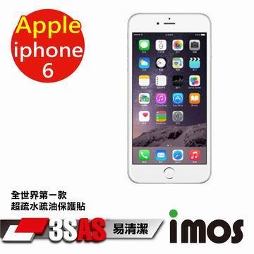 iMOS 蘋果 Apple iPhone 6 3SAS 防潑水 防指紋 疏油疏水 螢幕保護貼