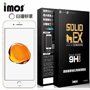 iMOS Apple iPhone7(白邊) 3D曲面滿版9H強化玻璃螢幕保護貼+不鏽鋼金屬(粉紅)