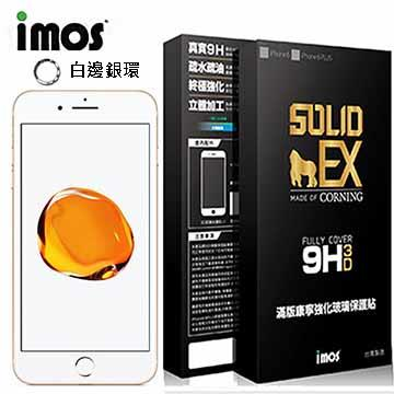iMOS Apple iPhone7(白邊) 3D曲面滿版9H強化玻璃螢幕保護貼+不鏽鋼金屬環(銀)