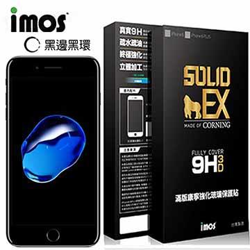 iMOS Apple iPhone7(黑邊) 3D曲面滿版9H強化玻璃螢幕保護貼+不鏽鋼金屬環(黑)