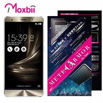Moxbii ASUS Zenfone 3 Deluxe 抗衝擊 9H 太空盾 螢幕保護貼