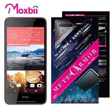 Moxbii HTC Desire 628 抗衝擊 9H 太空盾 螢幕保護貼