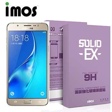 iMOS Samsung Galaxy J5 9H 滿版強化玻璃  螢幕保護貼