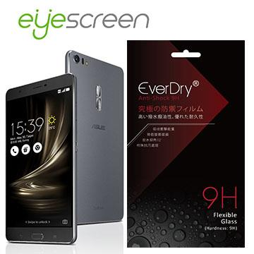 EyeScreen ZenFone 3 Ultra 6.8吋 EverDry 9H抗衝擊螢幕保護貼