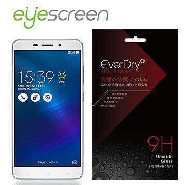 EyeScreen ZenFone3 Laser 5.5吋 EverDry 9H 抗衝擊 螢幕保護貼