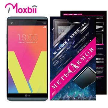 Moxbii LG V20 太空盾 9H 螢幕保護貼(非滿版)