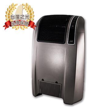 【尚朋堂】數位恆溫陶瓷電暖器 (SH-8862)