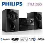 PHILIPS 飛利浦 無線藍牙微型劇院 BTM1360