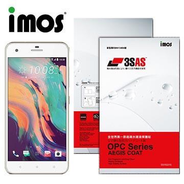 iMOS HTC Desire 10 pro  3SAS 防潑水 防指紋 疏油疏水 螢幕保護貼