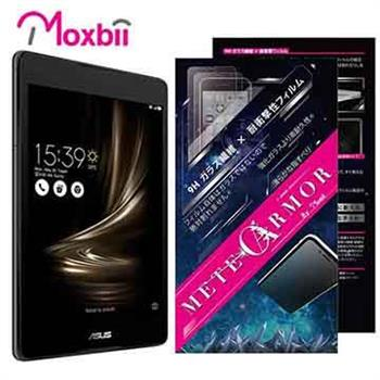 Moxbii ASUS ZenPad 3 8.0 (Z581KL) 抗衝擊 9H 太空盾 螢幕保護貼
