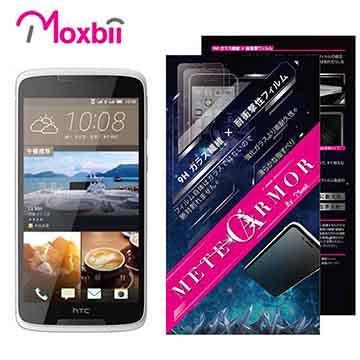 Moxbii HTC Desire 828 抗衝擊 9H 太空盾 螢幕保護貼