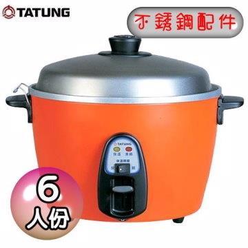 【大同】6人份不鏽鋼配件電鍋(TAC-06K-DR)-朱紅色