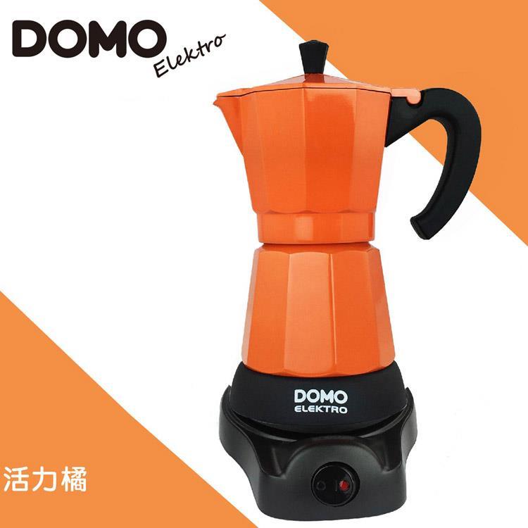 比利時DOMO-經典電動摩卡壺DM413KT-橘 (共六色可選)