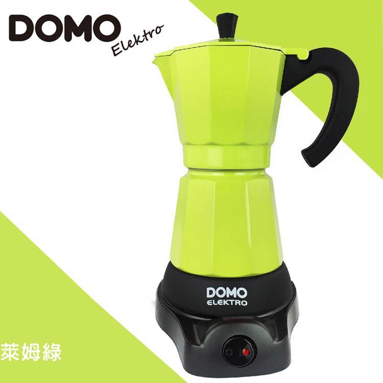 比利時DOMO-經典電動摩卡壺DM413KT-綠 (共六色可選)